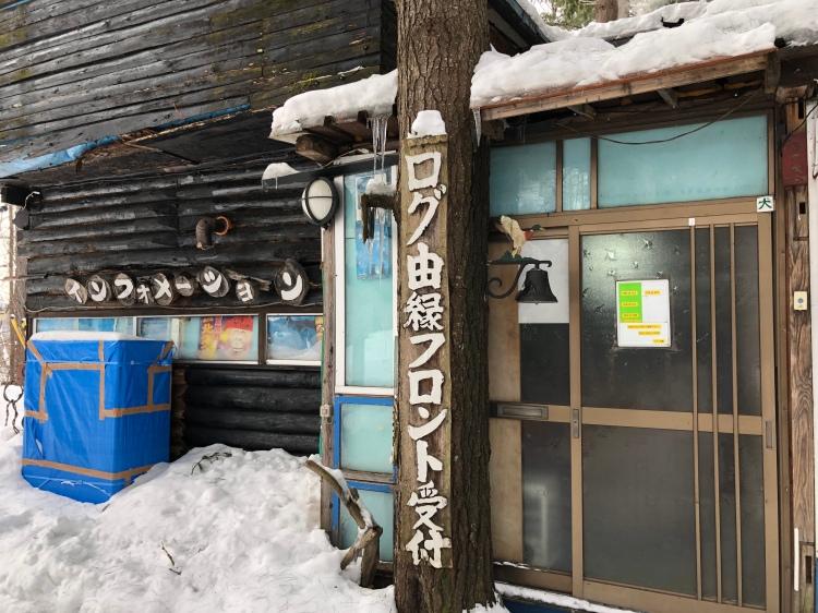 photo 26-01-2019, 08 36 28